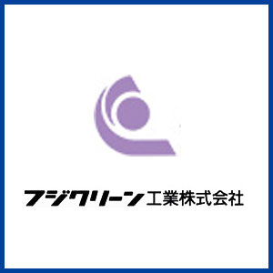 FUJI-logo-3s