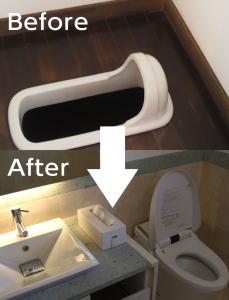 toilet-bf