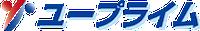 岐阜県多治見市・愛知県名古屋市・三重県亀山市の浄化槽工事・保守 株式会社ユープライム